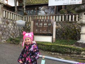 RYozen Hill Kyoto