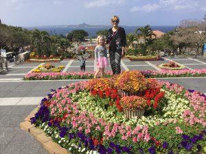 landscape at Ocean Park