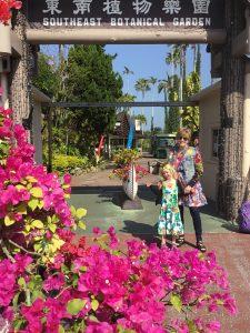 Ellie & I Southeast Botanical Gardens