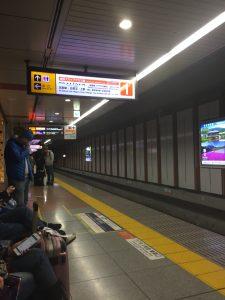 A Tokyo Rail Station