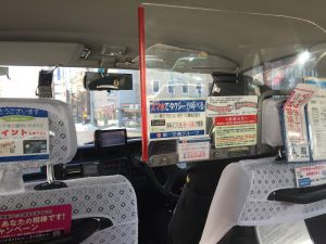 Very Clean Japanese Taxi