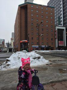 APA Sapporo Susukino - Ekimae Hotel