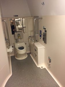 Toilet on the Shinkansen