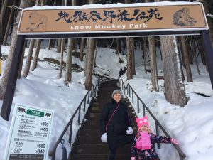 SIgn for Snow Monkey Park